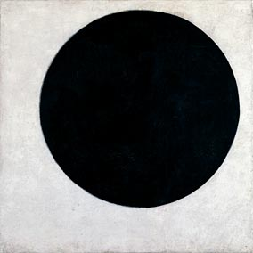 Kazimir Malevich's Plane in Rotation, Called Black Circle (Galerie Gmurzynska, Zug, 1915)
