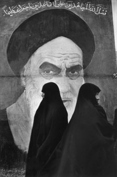 Marc Riboud's Teheran: Women Supporters of the Ayatollah Khomeini (Magnum Photos/International Center of Photography, 1979)