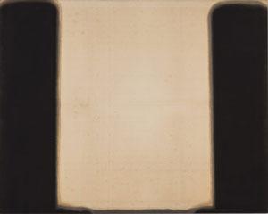 Yun Hyong-keun's Burnt Umber & Ultramarine (David Zwirner gallery, 1978)